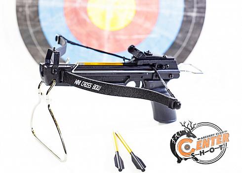 Арбалет-пистолет MK-80A1 — купить с доставкой по Москве и регионам России | Описание, технические характеристики, цена, отзывы в интернет-магазине Centershot